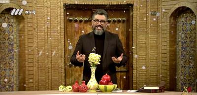 بازگشت «آرام» و «پرحاشیه» رضا رشیدپور به قاب تلویزیون!
